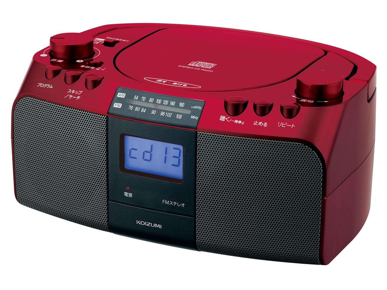 CDラジオ sad 4701 r cdラジカセ cdラジオ オーディオ 音響機器