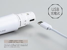 イメージ:USB充電式/専用USBケーブル付