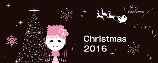 クリスマスはいつもと一味違ったオシャレを楽しみたい!