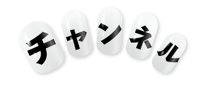 Typography02